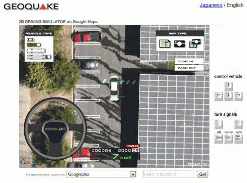 2d geoquake 500x370 Save Gas, Take Google Maps and Street View For A Road Trip