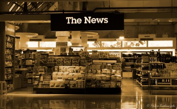 thenews shop 591x365 2013/07/20 Weekly Tech Headlines